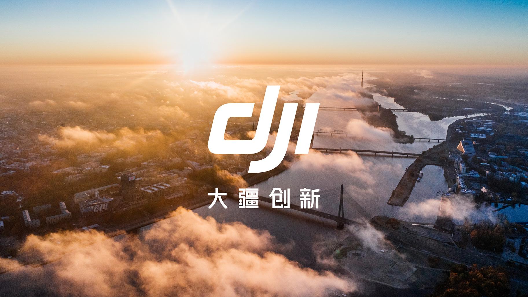 无人机创新品牌升级设计